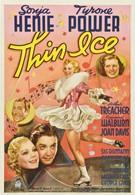 Тонкий лёд (1937)