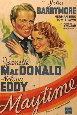 Постер фильма Майские дни (1937)