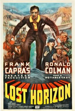 Постер фильма Потерянный горизонт (1937)