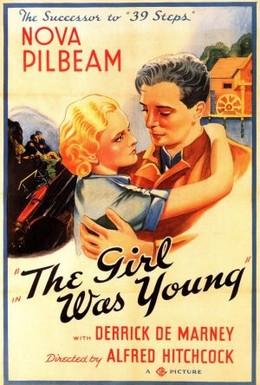Постер фильма Молодой и невинный (1937)