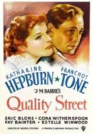 Достойная улица (1937)