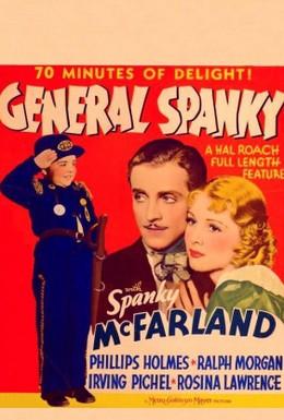 Постер фильма Генерал Спанки (1936)