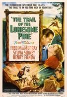 Тропинка одинокой сосны (1936)