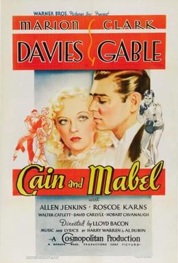Постер фильма Кейн и Мейбл (1936)