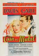 Кейн и Мейбл (1936)