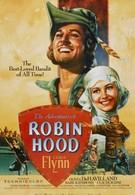 Приключения Робин Гуда (1938)