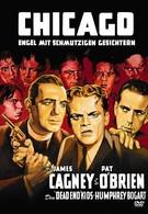 Ангелы с грязными лицами (1938)