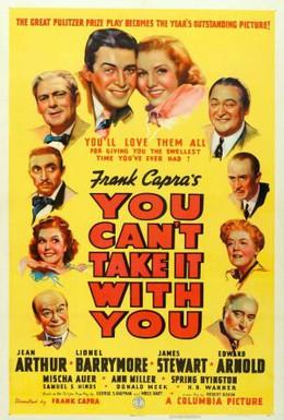 Постер фильма С собой не унесешь (1938)