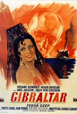 Постер фильма Сети шпионажа (1938)
