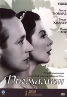 Пигмалион (1938)