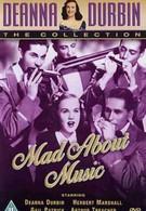 Без ума от музыки (1938)
