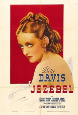 Постер фильма Иезавель (1938)