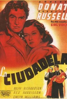 Постер фильма Цитадель (1938)