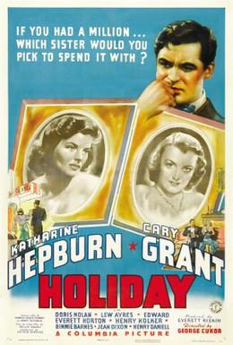 Постер фильма Праздник (1938)