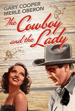 Постер фильма Ковбой и леди (1938)