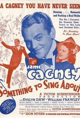 Постер фильма Есть, о чем петь (1937)