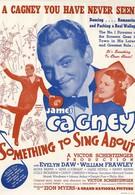 Есть, о чем петь (1937)