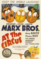 В цирке (1939)