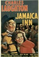 Таверна Ямайка (1939)