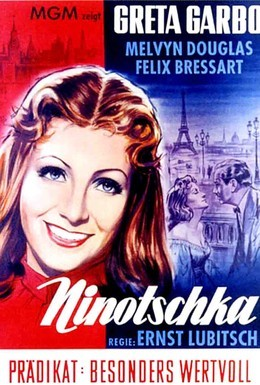 Постер фильма Ниночка (1939)