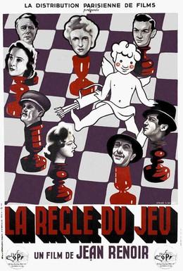 Постер фильма Правила игры (1939)