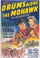 Барабаны долины Махонке (1939)