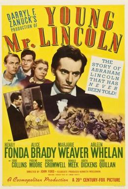 Постер фильма Молодой мистер Линкольн (1939)
