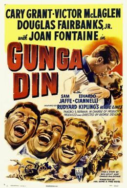 Постер фильма Ганга Дин (1939)