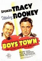 Город мальчиков (1938)