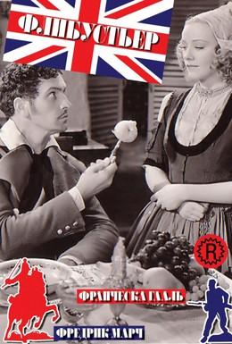 Постер фильма Флибустьер (1938)