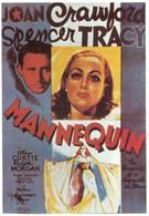 Манекен (1937)