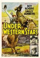 Под западными звёздами (1938)