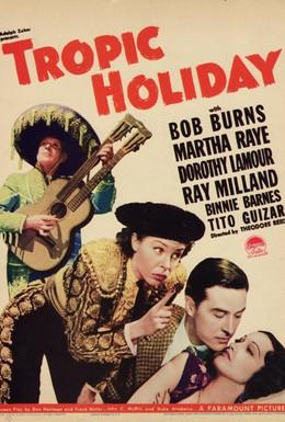 Постер фильма Тропические каникулы (1938)