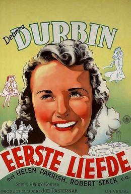 Постер фильма Первый бал (1939)