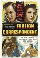 Иностранный корреспондент (1940)