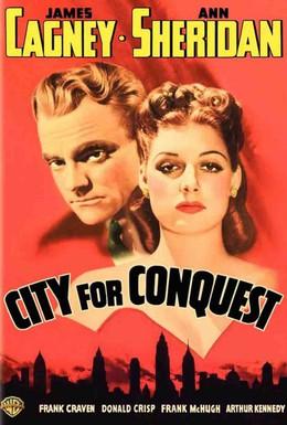 Постер фильма Завоевать город (1940)