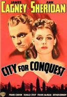 Завоевать город (1940)