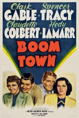 Постер фильма Шумный город (1940)