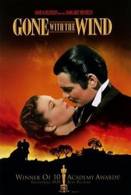 Постер фильма Унесенные ветром (1939)