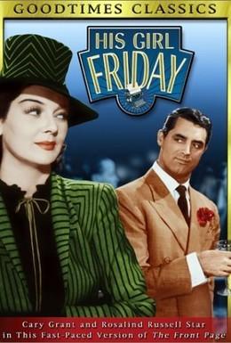 Постер фильма Его девушка Пятница (1940)