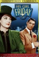 Его девушка Пятница (1940)