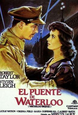 Постер фильма Мост Ватерлоо (1940)