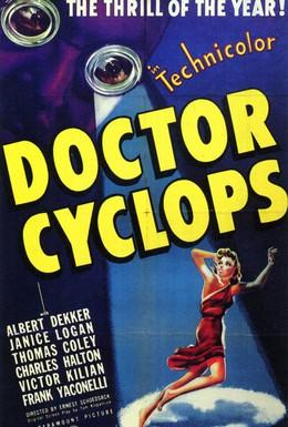 Постер фильма Доктор Циклопус (1940)