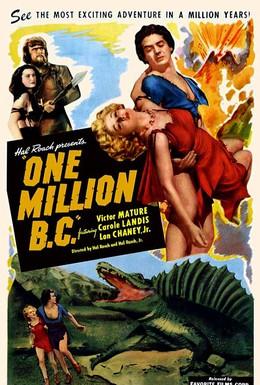 Постер фильма Миллион лет до нашей эры (1940)