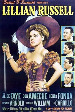 Постер фильма Лиллиан Расселл (1940)