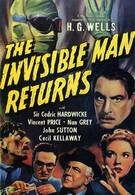 Человек-невидимка возвращается (1940)