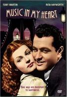 Музыка в сердце моем (1940)