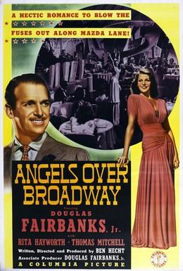 Постер фильма Ангелы над Бродвеем (1940)