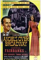 Ангелы над Бродвеем (1940)