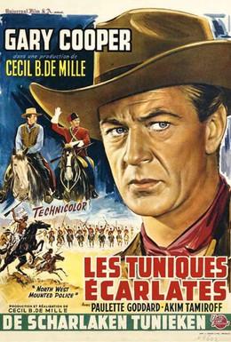 Постер фильма Северо-западная конная полиция (1940)